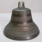 Колокольчик старинный, колокол поддужный 5 птиц «1878 год Валдай» Свадебный №6329