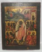 Икона «Сошествие во ад», «Воскресение» Россия 18 век №1081
