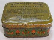 Шкатулка жестяная, мыльница «Нормальное мыло» Дальберг №7022