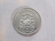 Монета старинная «50 копеек» 1922 года №7195