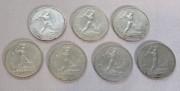 Монета старинная из серебра «Один полтинник 1924 года» №7196