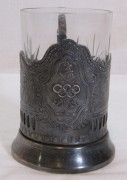 Подстаканник со стаканом «Олимпиада» СССР №7488