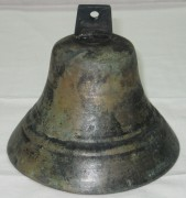 Колокольчик, колокол мастер Кислов 19 век №1152
