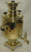 Самовар угольный «банка», на 4 литра, «Воронцов» 19 век №563
