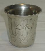 Стопка старинная, серебро 84 проба, «А.А. 1896 год» №1991