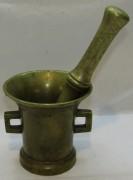 Ступа старинная с ушами, бронза, 19 век №6022