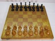 Шахматы СССР комплект №7266